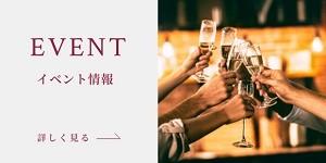 event_info_banner.jpg