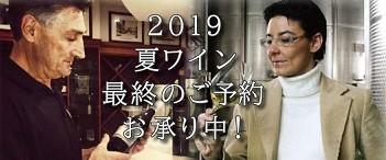 natsu_main.jpg