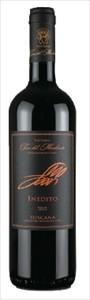 wine02_hosakaR.jpg