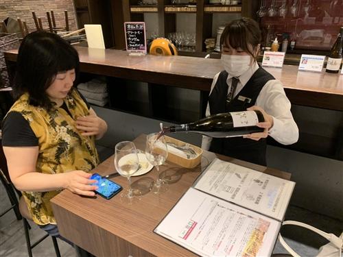 ワインバー再開!お客様が支持する実力派南米ワイン! ワイン通販 ...