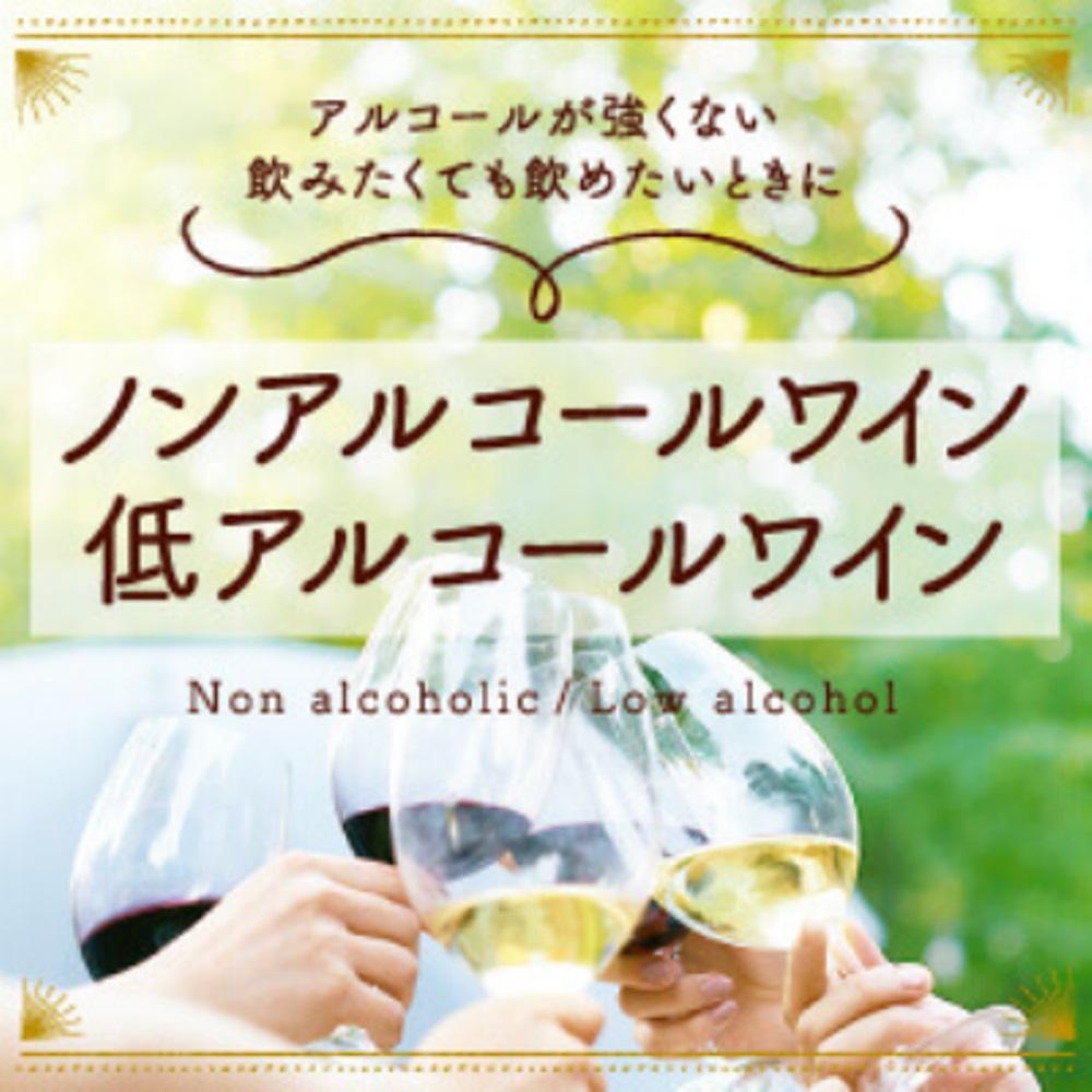 希跡のワインフェア